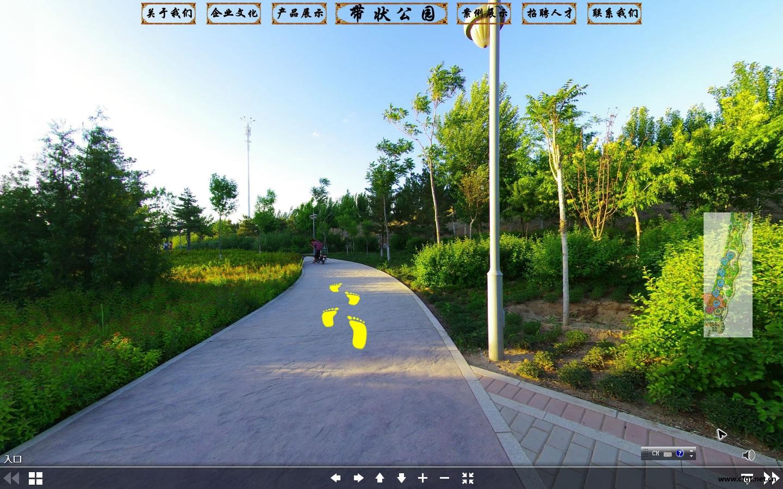 亚搏娱乐网页版登录公园类3D全景样板